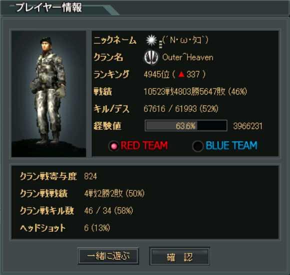 GW-00036.jpg