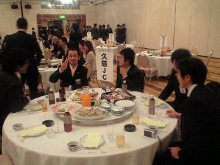 八戸青年会議所卒業パーティー久慈JC席