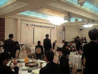 八戸青年会議所卒業パーティー様子