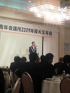 八戸青年会議所卒業パーティー
