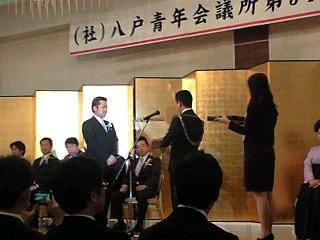 八戸青年会議所卒業式証書授与