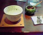 kuchinaoshi.jpg
