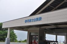 2011071012.jpg