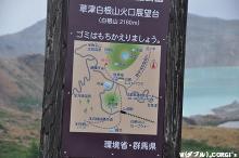 2011072709.jpg