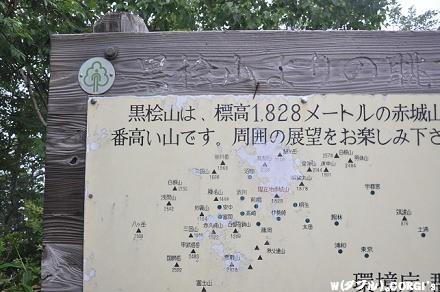 2011081213.jpg