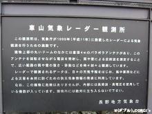 2011082611.jpg