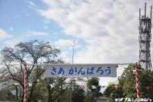 2011092503.jpg