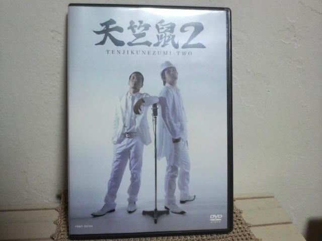 天竺鼠DVD