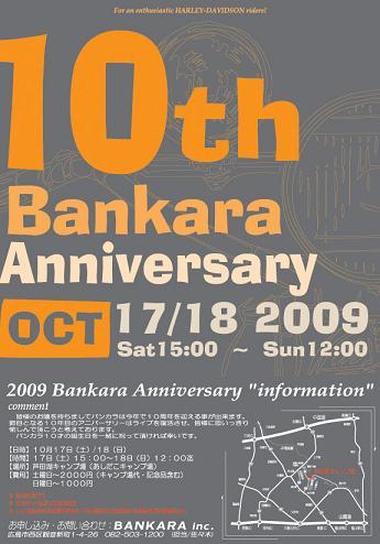 2009ア~1