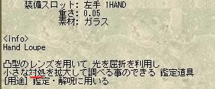 SC1072.jpg