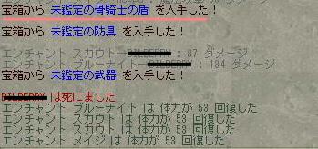 SC1080.jpg