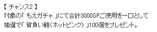 SC1193.jpg