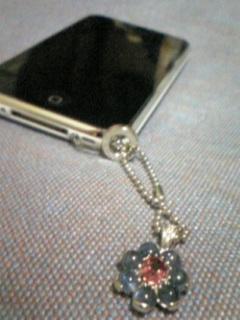 0909phone.jpg