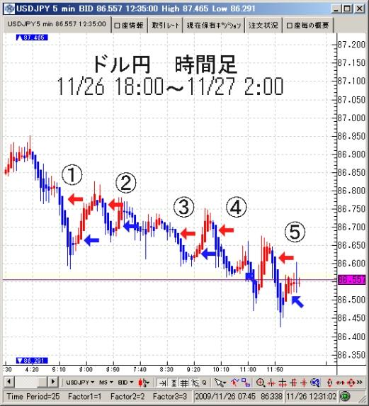 20091127_4.jpg