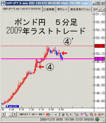 20091231_4.jpg
