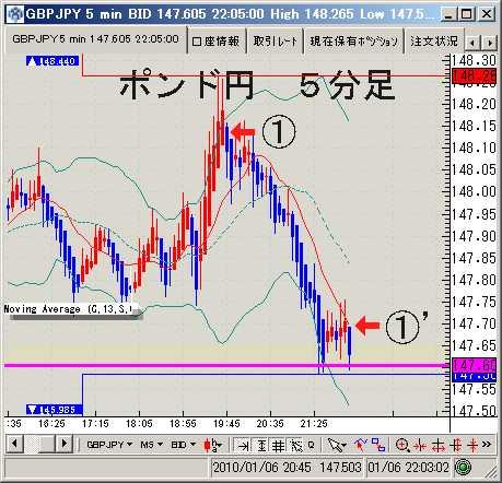 20100107_3.jpg