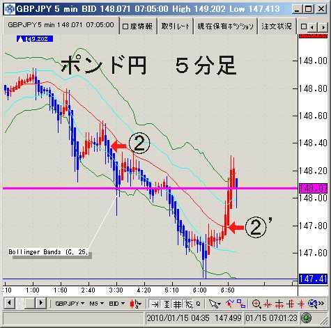 20100115_3.jpg