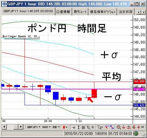 20100122_3.jpg