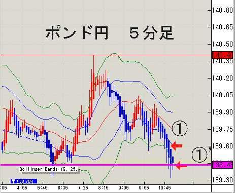 20100209_10.jpg