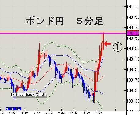 20100209_11.jpg