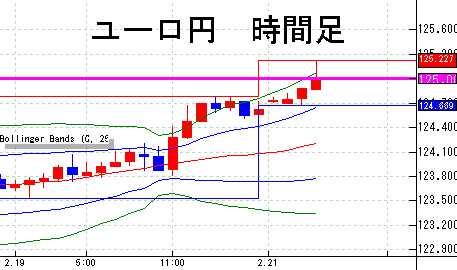 20100222_02.jpg