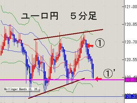 20100225_07.jpg