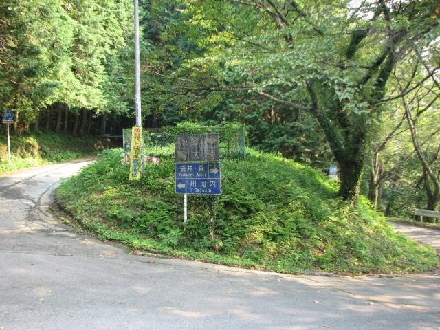 ... 】静岡県道389号水窪森線 Part2