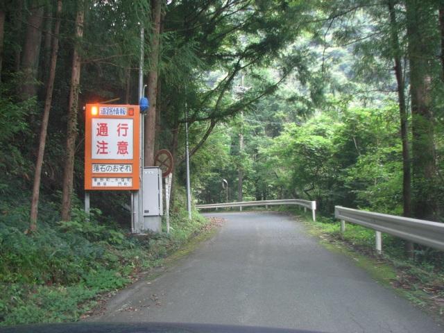 ... 】静岡県道389号水窪森線 Part7