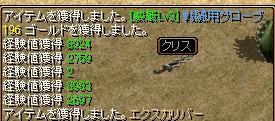 RedStone 09.09.26[00]JPG