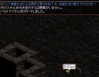 RedStone 09.09.26[25]JPG