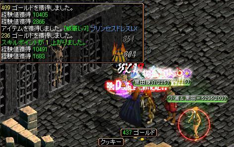 RedStone 09.09.29[00]JPG