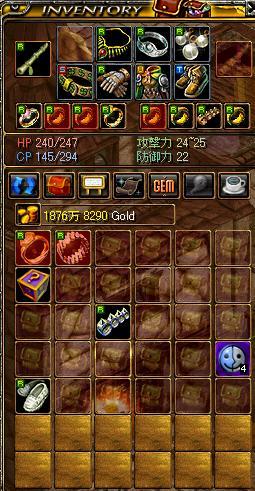 RedStone 09.10.01[00]JPG