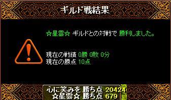 RedStone 09[1].10.03JPG