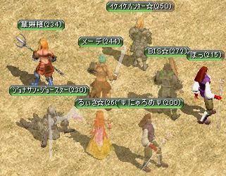 RedStone 09[1].10.11JPG