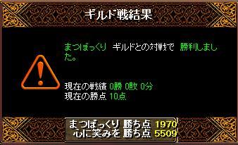 RedStone 09[5].10.11JPG