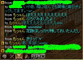 RedStone 09.10.14[00]JPG