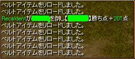 RedStone 09.10.RecaldentJPG