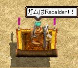 RedStone 09.10RecaldentsJPG