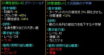 RedStone 09.10.16[02]JPG