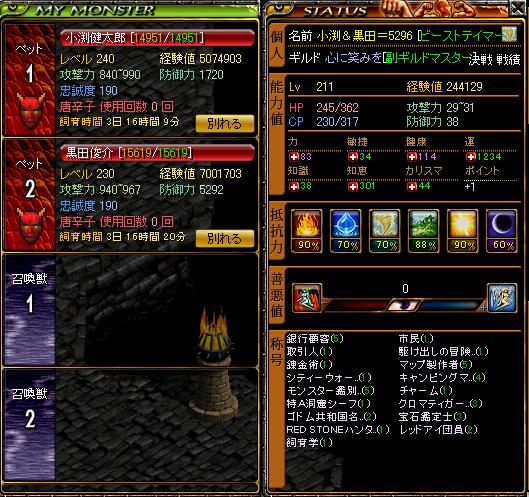 RedStone 09.10.16[01]JPG