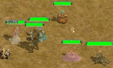 RedStone 09[1].10.14GvJPG