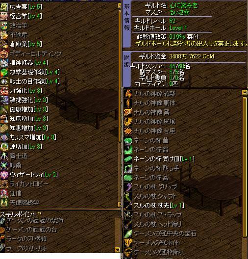 RedStone 09[1].10.14GmenJPG