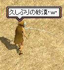 RedStone 09.10.18[09]JPG