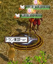RedStone 09.10.18[03]JPG