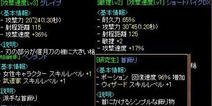RedStone 09.10.18[00]JPG
