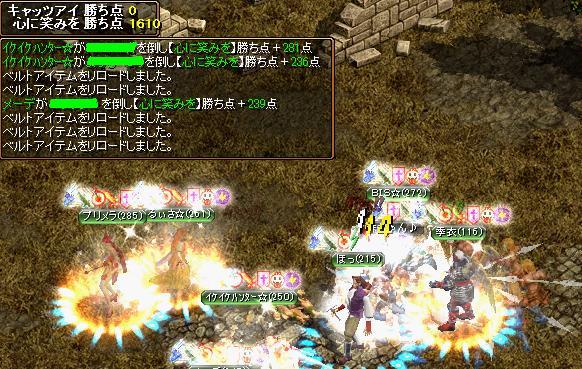 RedStone 09[1].10.18bJPG