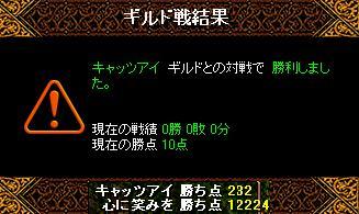 RedStone 09[1].10.18catJPG