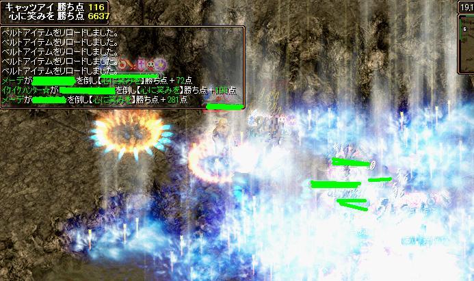 RedStone 09[1].10.18dJPG