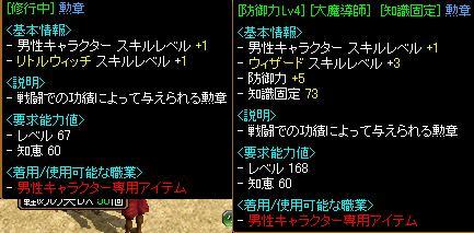 RedStone 09.10.19[01]JPG