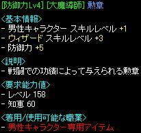 RedStone 09.10.19[02]JPG